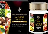 大平酵素 Premium