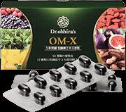 OM-X定期購入